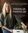 (H)eerlijk makkelijk - Gwyneth Paltrow